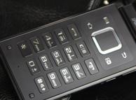 三星W999键盘