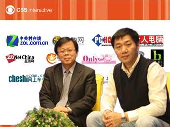 华硕全球副总裁胡书宾先生做客ZOL