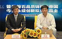 华硕许佑嘉作客ZOL视频访谈