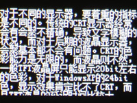 明基MW814ST