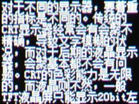 中光学T718ST