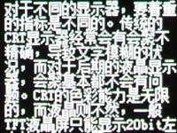 LG BX286