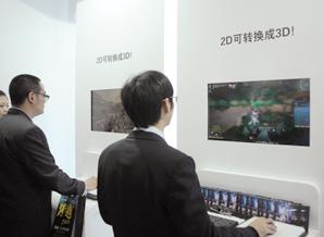 和不闪式3D显示器一起主宰游戏!