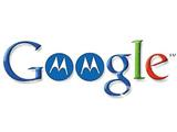 谷歌125亿刀收购MOTO移动
