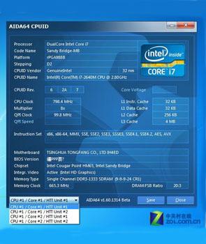 升级酷睿i7处理器 清华同方X46H评测