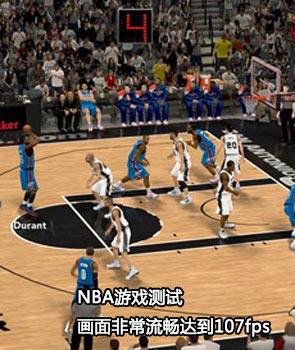 游戏性能测试:NBA2K12