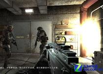 清华同方X46H游戏性能评测