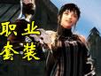 洛奇英雄传女法师伊菲游戏图片