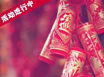 ZOL有奖主题摄影月赛--春节