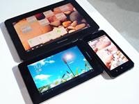 除了iPad你还能选择的平板