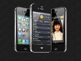 适合iPhone4/iPhone4S
