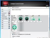 CCC超频面板
