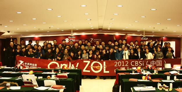 2012年ZOL全国分站联盟会胜利召开