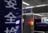 地铁X射线安检仪的辐射量