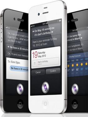 iPhone 4S官方断货 合约机货源充足