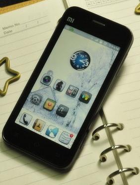 北京苏宁开售小米手机 购买需预约