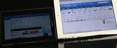 更轻更薄 三星平板P6800/苹果iPad 2对比
