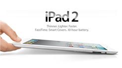 全面解析苹果iPad 2
