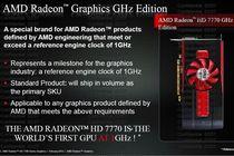 HD7770产品简介