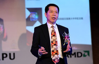 AMD Fusion APU中国发布会