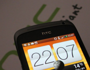 HTC One S正面