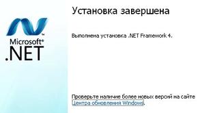 微软.NET Framework 4.5 Beta发布