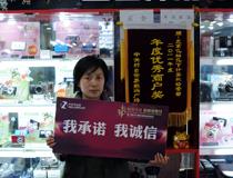 北京亿松亿下计算机经营部