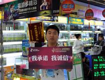 北京龙腾亿海科技中心