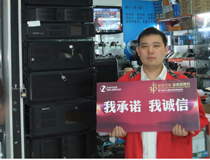 北京惠航嘉业科技发展有限公司