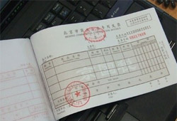 发票是保修唯一凭证吗?