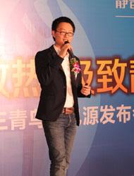 马南鸿先生