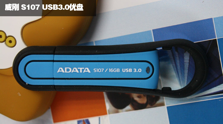 威刚旅行碟 S107(16GB)