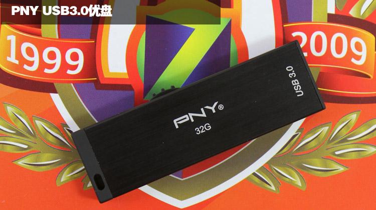 PNY USB3.0(32GB)