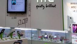 HTC产品展示区