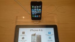 苹果店面手机展示