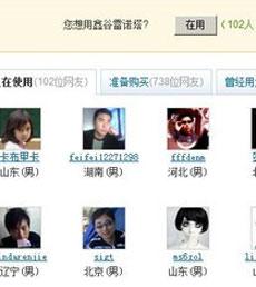 网友说鑫谷让DIY折腾无止境