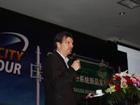 梭子鱼全球销售总监Michael Hughes先生