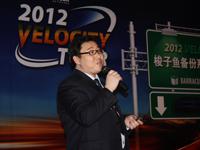 梭子鱼中国区渠道总监钟浩先生介绍渠道策略