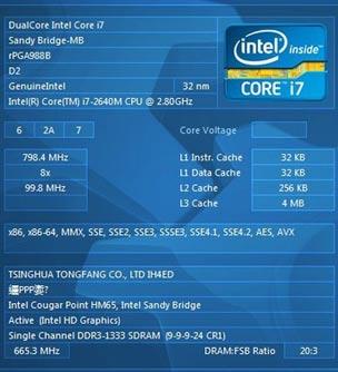 升级酷睿i7处理器 清华同方X46H