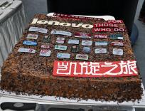 北京站凯旋蛋糕