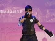 张杰现身2012腾讯游戏发布会,并演唱游戏逆战歌曲