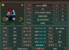89战场犀利神兽