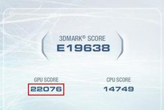 3DMARK游戏性能考评