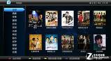HiTV在线内置多个在线视频平台