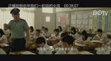海美迪 HD910A高清播放机HiTV在线影片播放演示