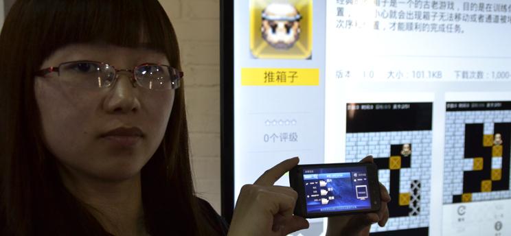 多屏互动功能展示
