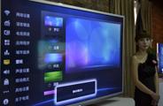 海信新品智能电视展示