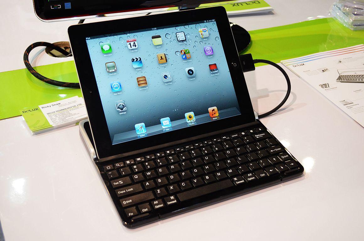 多彩iPad保护套
