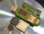 新岸线双核平板芯片NS115
