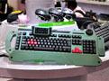 多彩霸气键盘